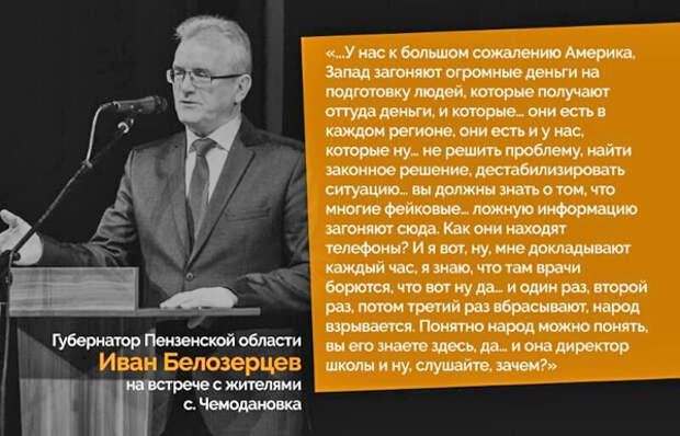 Иван Белозерцев(2019)|Фото: vk.com/leftpenza