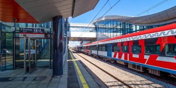 Расписание поездов на МЦД-2 «Щукинская» изменится по ночам
