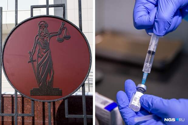 Новосибирца оштрафовали на 30 тысяч рублей за сообщение о бесплодии после вакцинации от ковида