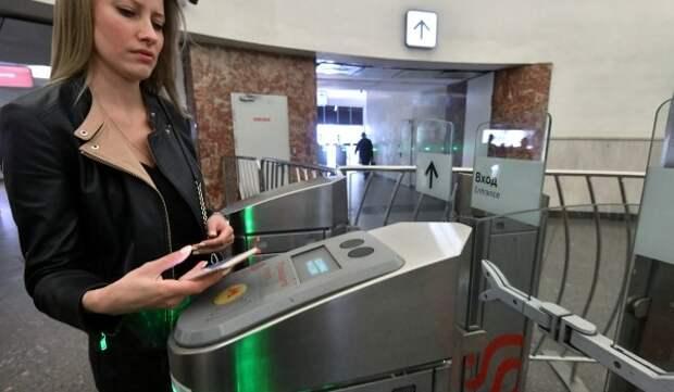 Оплату проезда с помощью технологии Face Pay планируется запустить в столичном метро до конца года