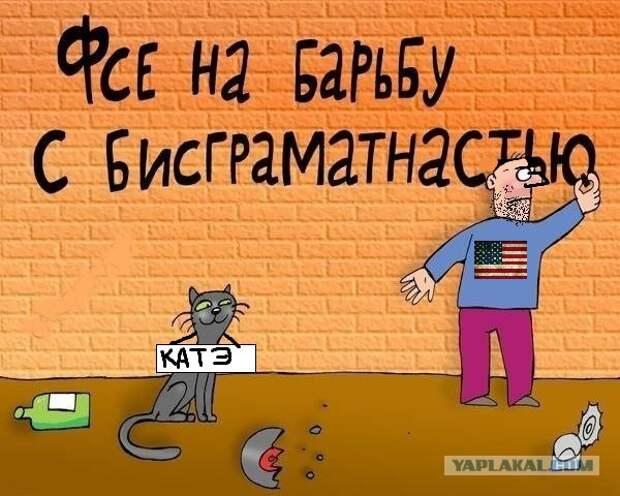 О российском языкознании