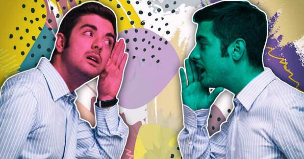 12 людей делятся интересными психологическими трюками, которые используют в жизни