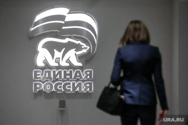«Единая Россия» завершила поиск кандидатов вГосдуму. Таких результатов еще небыло