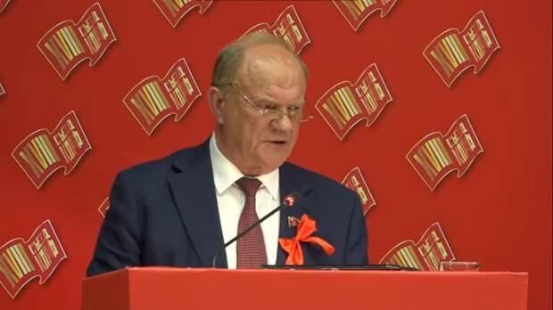 Съезд КПРФ, одна бравада, никакой конкретики и полная лояльность к власти