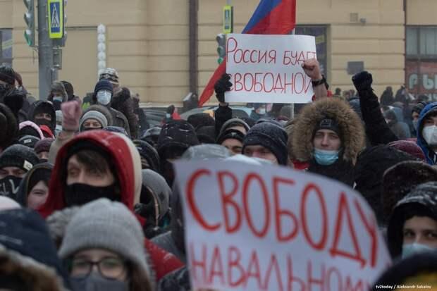 Как проходят акции в поддержку Алексея Навального 21 апреля. Онлайн