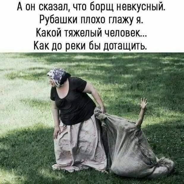 Смотрят бабка с дедом Кашпировского. Дед кричит...