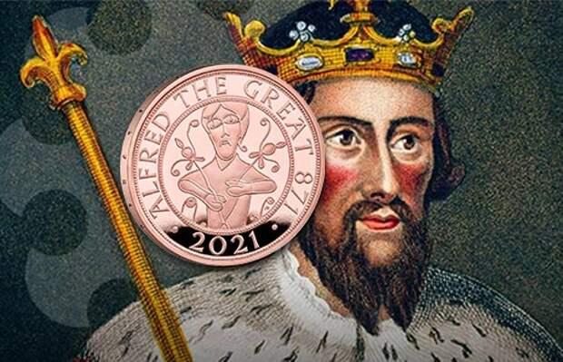 В Великобритании отчеканили золотые монеты в честь первого короля Англии