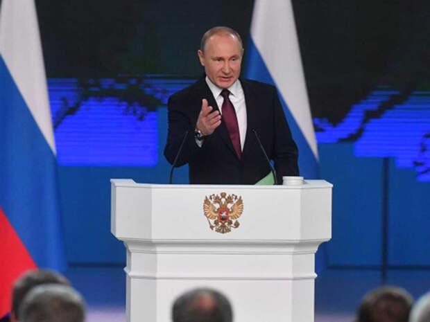 Президент Путин в своем послании ужасается