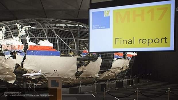 Мухин: Если суд по делу MH17 не найдет виновных, с России снимут санкции