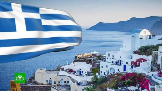 Греция отменяет обязательный карантин для туристов из 5 стран