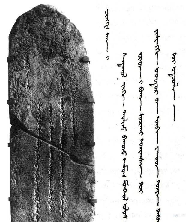 К вопросу о старомонгольской письменности