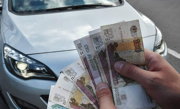 Почему в машине надо всегда держать немного денег