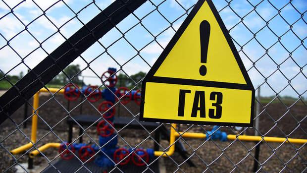 «Нам до задницы российский газ»: на Украине сделали громкое заявление