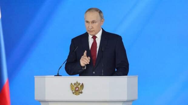 """Путин озвучит послание парламенту в """"Манеже"""""""