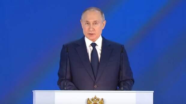 Путин: россияне не будут платить за подводку газа к участку
