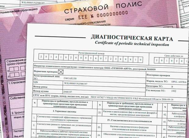 На Кубани с 1 марта будут штрафовать за виртуальный техосмотр
