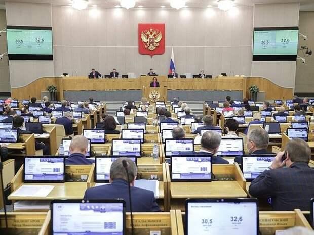 Госдума одобрила проект закона об изъятии у чиновников нечестно нажитых денег