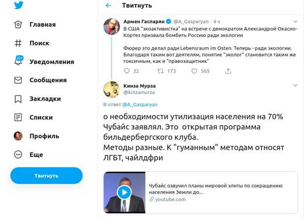 """""""Чубайс заявлял об """"утилизации"""" 70 процентов населения"""": Даме, предложившей есть детей, нашли """"соперника"""" в России"""