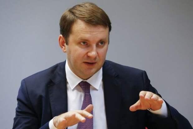 Российская экономика выдержит даже 40 долларов за баррель