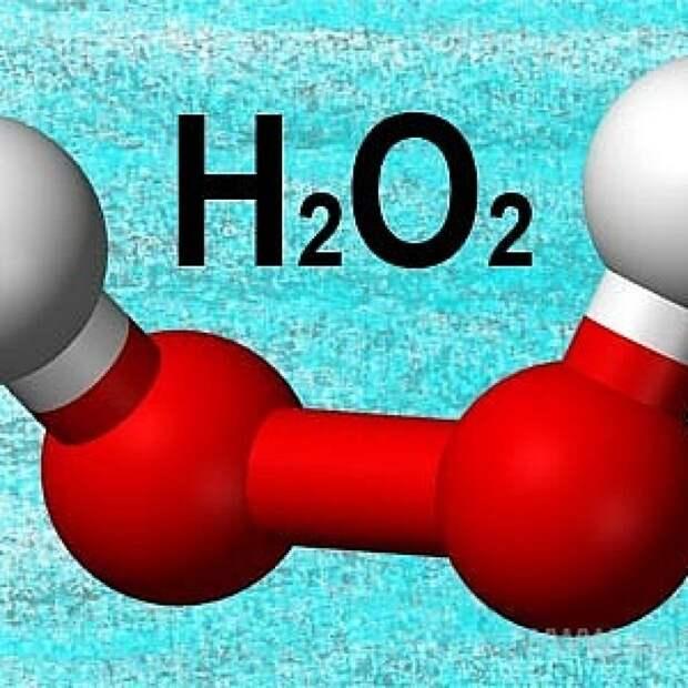9 полезных домашних средств на основе перекиси водорода