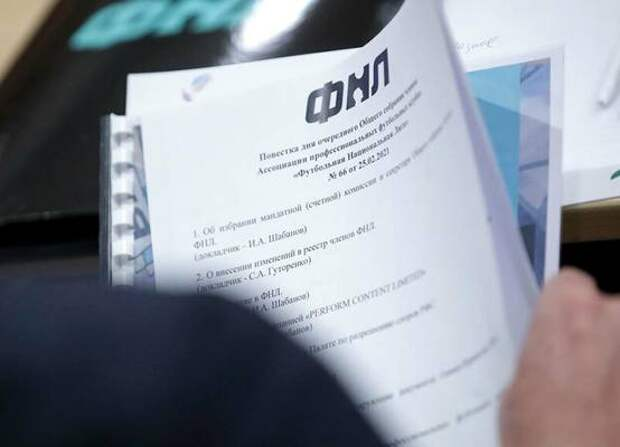 ФК «Балтика» большую часть дохода получил из бюджета Калининградской области