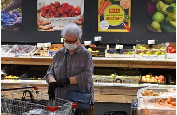 Китайский блогер восхитился продуктами из российских супермаркетов