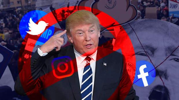Блокировка аккаунтов Трампа. Власть соцсетей безгранична?