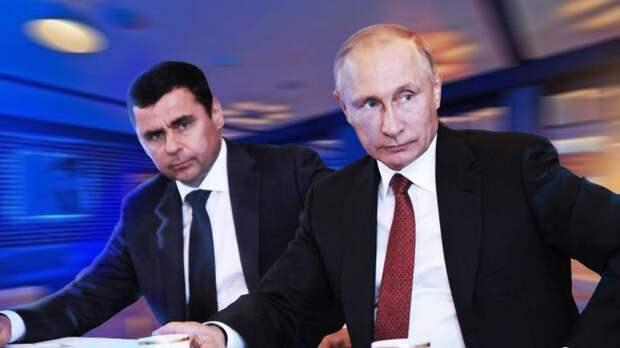 Рокировка в стиле блиц. Почему экс-адъютант президента Миронов неожиданно покинул Ярославль