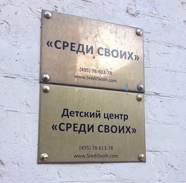Раввина гонят из Москвы, раввин покидает Россию