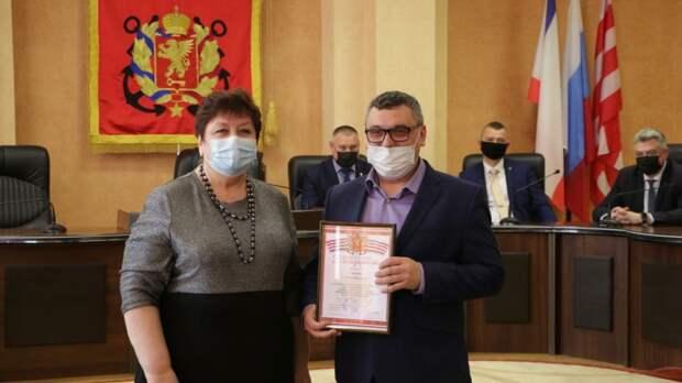 В Керчи поздравили сотрудников органов местного самоуправления