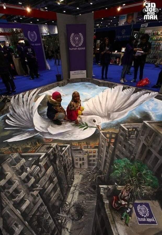 3D на грани фантастики от Джо Хилла и Макса Лоури