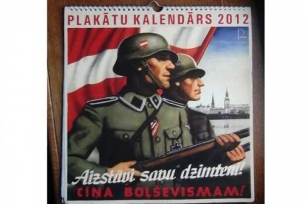 Прибалтийский однополярный мир для имеющих одну извилину