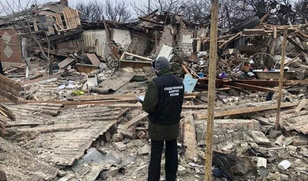 Подросток идвое мужчин серьезно пострадали из-за взрыва газа вРостовской области