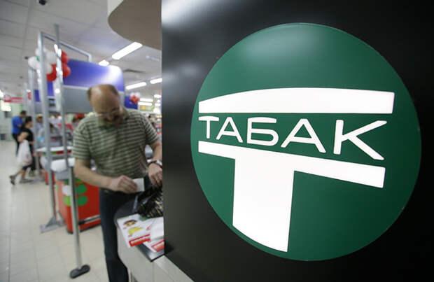 В России наблюдается рост цен на табачные изделия
