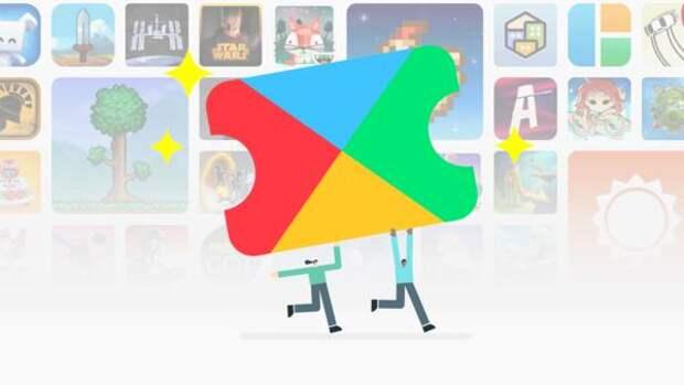 В Google Play появится раздел о приватности, как в App Store