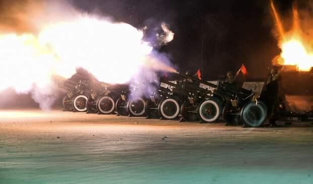 Военные откроют стрельбу изпушек вЕкатеринбурге вДень защитника Отечества