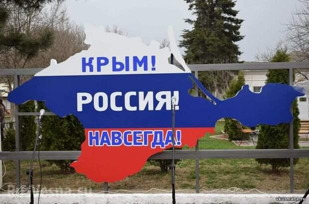 Европейский суд по правам человека признал Крым российским