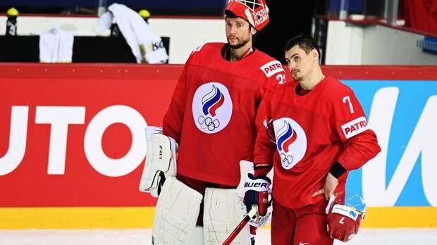 Хоккеист сборной России Орлов назвал провалом выступление команды на ЧМ-2021