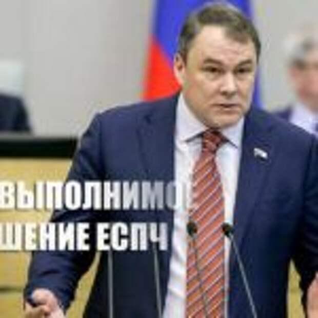 «Мы к этому готовы»: Толстой пояснил, чем России грозит отказ выполнить решение ЕСПЧ по Навальному