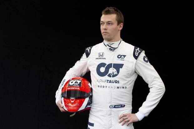 Даниил Квят: Хочу оказаться в Формуле-1 в следующем году