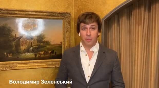 """Максим Галкин сделал видеопародию на Зеленского: """"Нужно ли сократить население Украины до 300 депутатов"""""""