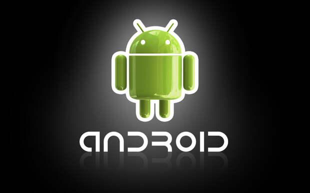 Бюджетный Android – очередное изменение характеристик во благо