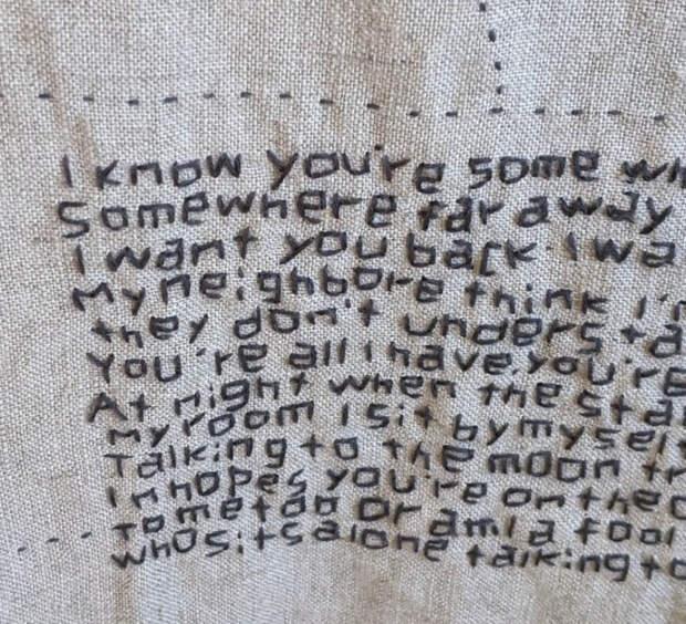 Мелким почерком