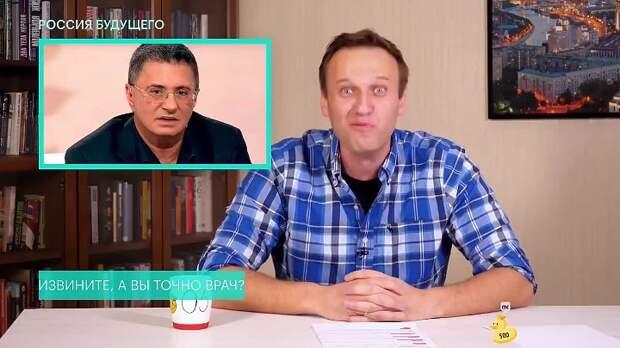 """Доктор Мясников разобрал берлинский диагноз Навального: """"Спусковой крючок уже выжат"""""""