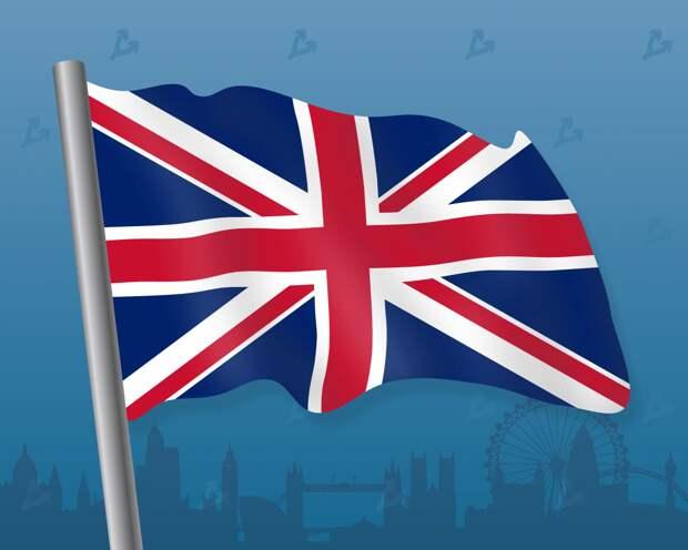 FCA выдало разрешение кастодиану Diginex на работу в Великобритании