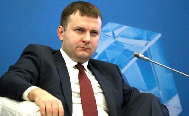 Новым министром экономического развития стал 34-летний москвич