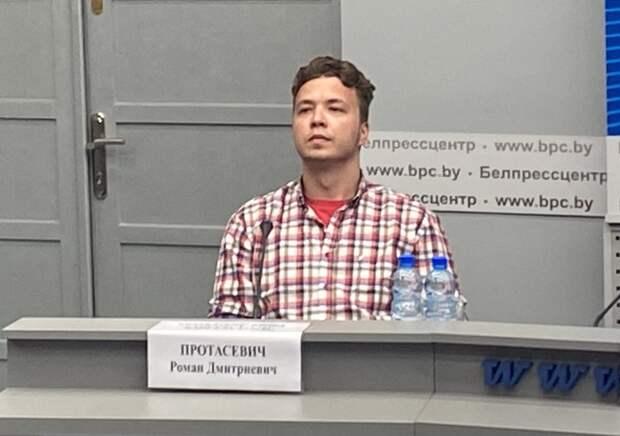 Белорусы жгут. Брифинг МИД Белоруссии с участием Протасевича