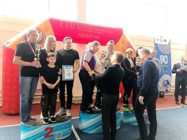 Семья из Воткинска победила в региональном этапе фестиваля ГТО