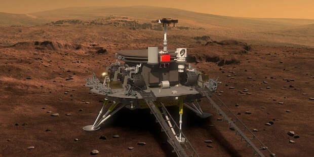 Китайский марсоход совершит посадку на Марс в ночь на субботу