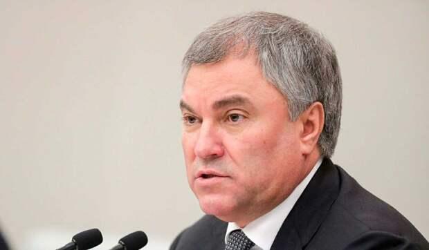 Володин: Россия преодолевает экономический кризис не за счет народа